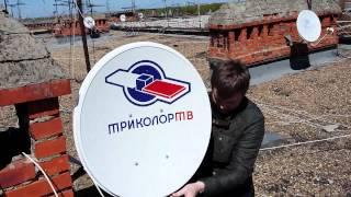 Установка и тех.обслуживание спутниковых антенн