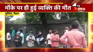 Bihar के  Purnia में एक व्यक्ति की सलेंडर लदे ट्रक से कुचलने से दर्दनाक मौत