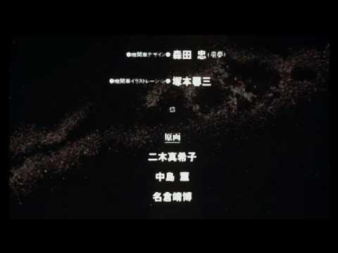 銀河鉄道の夜 エンドロール.mp4