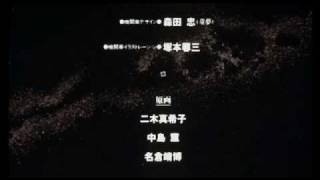 銀河鉄道 - スケッチ