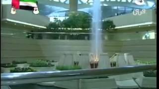 السفير الإيراني يرفض مغادرة مطار الملك خالد الرياض