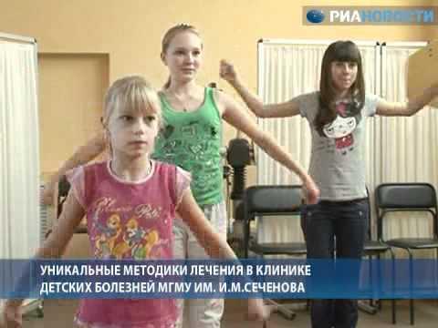 клиники в россии лечащие гепатит