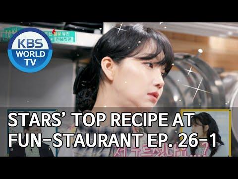 Stars' Top Recipe At Fun-Staurant | 편스토랑 EP.26 Part 1 [SUB : ENG/2020.05.05]