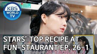 Stars' Top Recipe at Fun-Staurant | 편스토랑