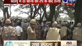 Minors gang-raped, hanged in Badaun