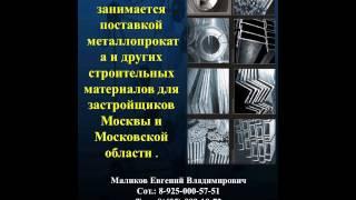 Проволока сварочная обыкновенного качества(, 2013-11-18T08:05:00.000Z)