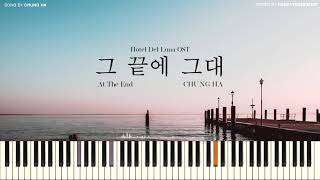 Gambar cover 청하 (CHUNG HA) - 그 끝에 그대 (At The End) (호텔 델루나 OST) [PIANO COVER]