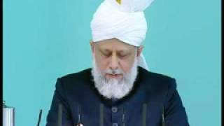 Friday Sermon : 31st July 2009 - Part 4 (Urdu)