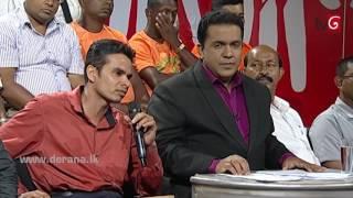 Aluth Parlimenthuwa ( 2017-06-21 ) Thumbnail