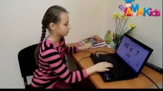 Дошкольное обучение детей ✔ умножение в уме