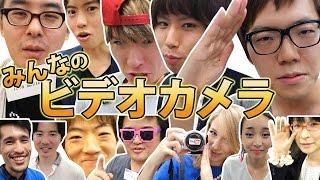 突撃取材!有名youtuberはどんなカメラ使ってる?Hikakin君、瀬戸さん、はじめしゃちょー