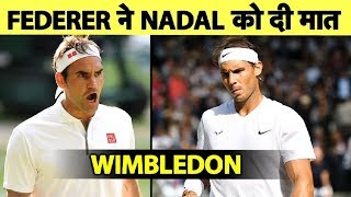 FEDERER beat NADAL to Reach in WIMBLEDON Finals for 12th time | Sports Tak