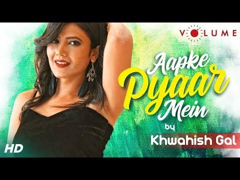 Aapke Pyaar Mein Song Cover By Khwahish Gal - Raaz | Alka Yagnik | Bollywood Cover Songs