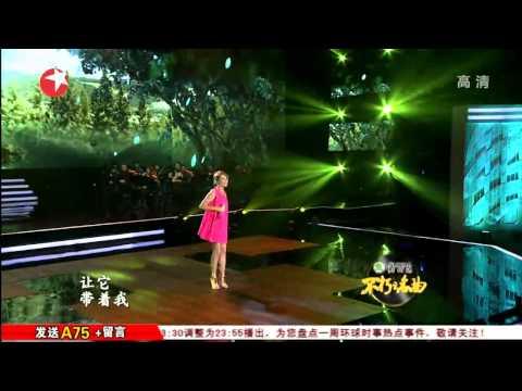 高清:《不朽之名曲》苏芮专场 A Lin完美重现《跟着感觉走》