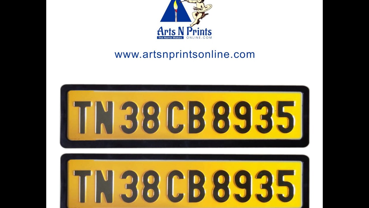 CAR NUMBER PLATE DESIGN ONLINE IN INDIA - YouTube