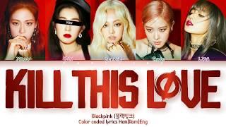 BLACKPINK (블랙핑크) ↱ KILL THIS LOVE ↰ 5 members ver. (Karaoke) [Color coded lyrics Han|Rom|Eng]