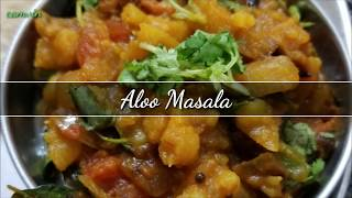 Delicious Aloo Masala Recipe || Potato Curry