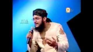SALLU ALAL HABIB SALLALLAHU ALAIHI WASALLAM DUROOD SHARIF SALAWAT