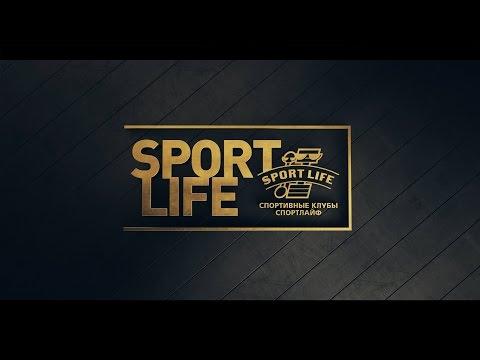 SPORTLIFE Official Promo
