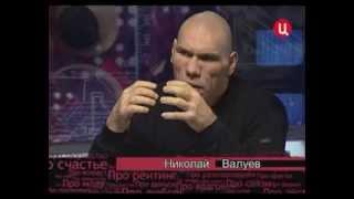 Николай Валуев. Временно доступен