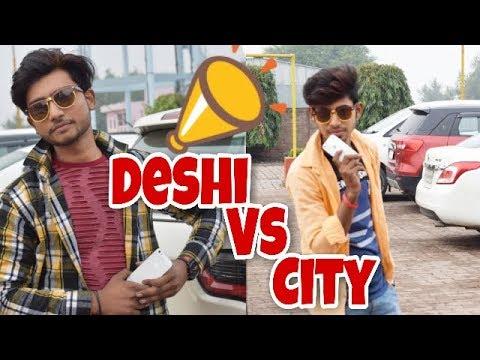 City VS Deshi Boys  Kanpuriya funny Video Jokes with fun kanpuriya fukrey production