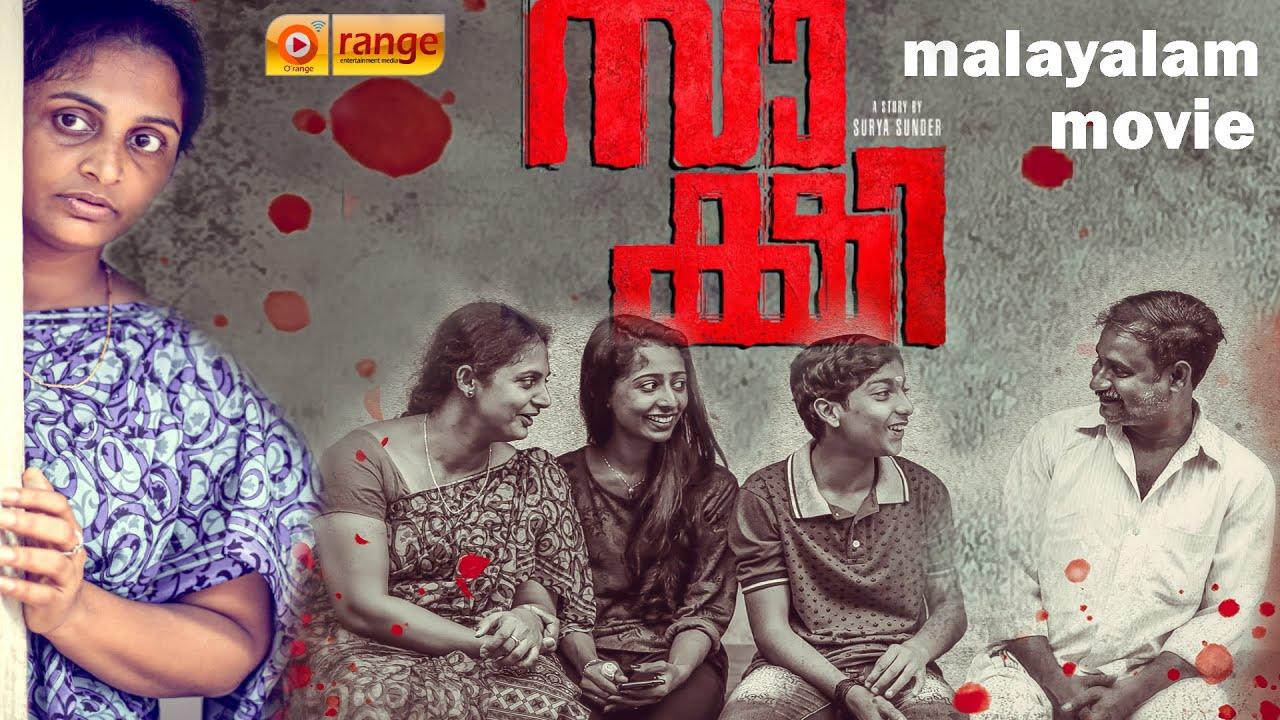 Sakshi (2021) HDRip Malayalam Full Movie download free