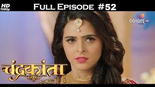 Chandrakanta - Full Episode 52 - With English Subtitles