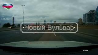 Баку в белом городе уже темно(Время вечности и аромат нежности, Веет вечностью, веет мой Баку, Годы любви, любви бесконечности, Веет..., 2016-10-07T04:42:06.000Z)