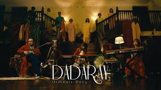 YouTube動画:DADARAY「Ordinary days」
