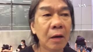 """九龙游行收尾爆冲突 反送中将""""遍地开花""""?"""