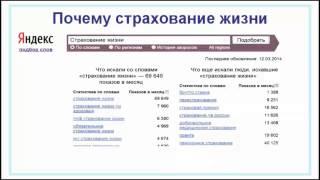 Александр Тамразов обязательное страхование социальное страхование заработок без вложений