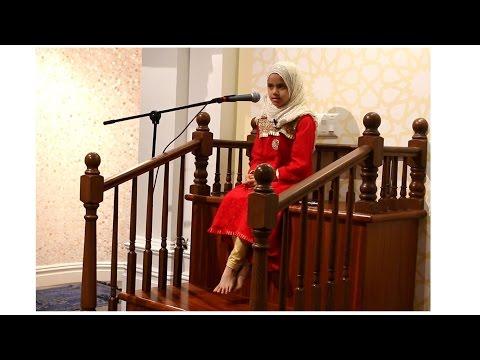 Maryam Is Reciting Complete Surah Ar-Rahman