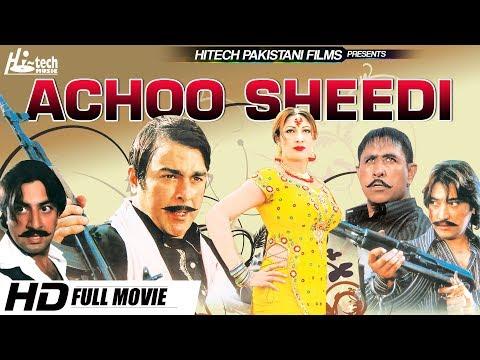 ACHOO SHEEDI (FULL MOVIE) - SHAN & SAIMA - OFFICIAL PAKISTANI MOVIE
