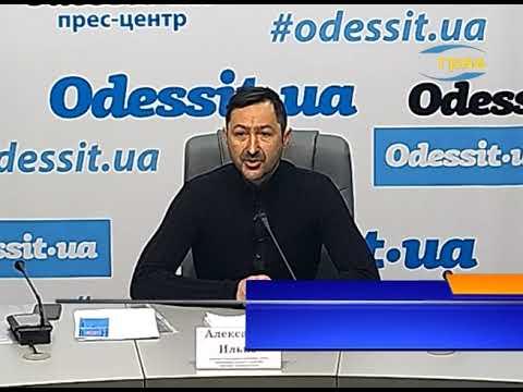 Телерадиокомпания «ГРАД»: Карантин в Одессе: город перешел на специальный режим работы транспорта
