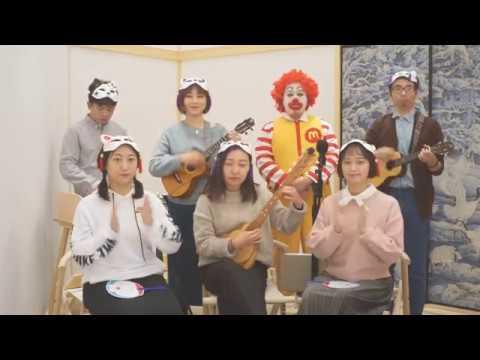 烏拖班LazyBones #2 Tokyo Bon 東京盆踊� (Makudonarudo) Ukulele Cover
