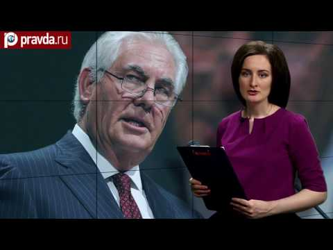 Tillerson goes to Moscow instead of NATO summit