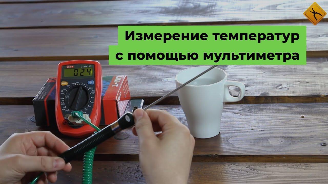 Как проверить конденсатор недорогими мультиметрами DT830 и M1015B .