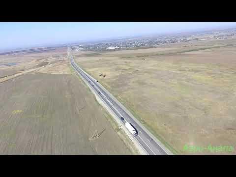 реконструкция дороги в Крым