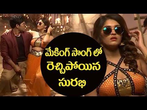 Okka Kshanam Movie Song Making | Surbhi | Allu Sirish | Telugu Video Songs in 2017