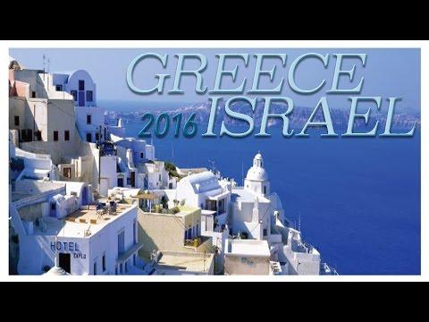 Greece/Israel Group Tour