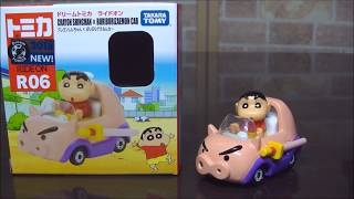 トミカ 開封 トミカ ドリームトミカ ライドオン R06 クレヨンしんちゃん×ぶりぶりざえもんカー