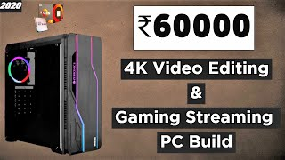 Shop anything from amazon ( it really helps):- https://amzn.to/35pa7kw hello dsoto, agar aap koi 4k editing pc build 2020 or for streaming and gamin...