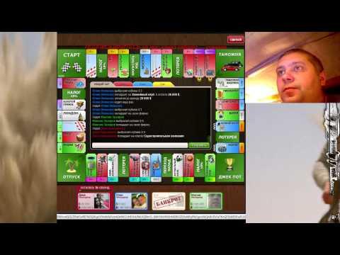 Игры монополия онлайн