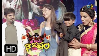 Naa Show Naa Ishtam | 16th December 2017 |Anchor Varshini&RJ Hemant|Full Episode 110 | ETV Plus