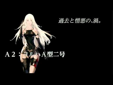 New Nier: Automata Videos Show Slick Combat, Mysterious Characters