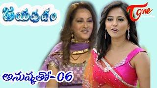 Jayapradam with -  Anushka - Part 06