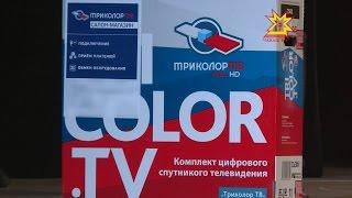 Национальное телевидение и Национальное радио Чувашии    в Триколор ТВ