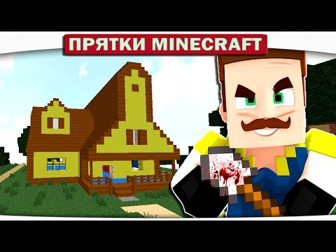 MINECRAFT #3 СТРОИМ МАГАЗИН (видео с миникотиком и дилероном лаки блоки)