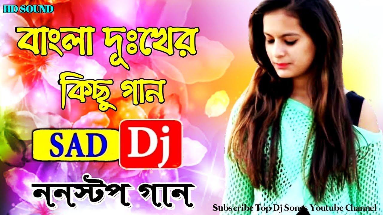 Download Nonstop Bengali Sad Dj Mix   Bengali Sad Dj Remix Songs   Audio Juckbook   Top Dj Songs