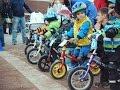 Amazing kids on balance bikes!